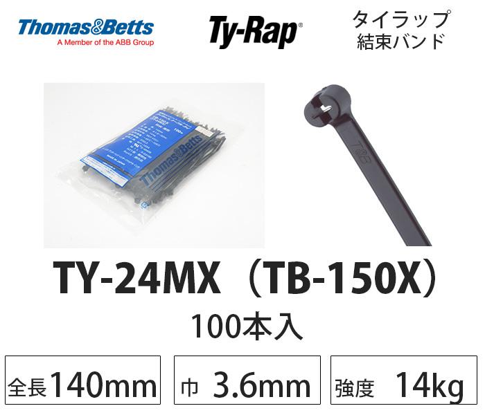 �^�C���b�v TY24MX