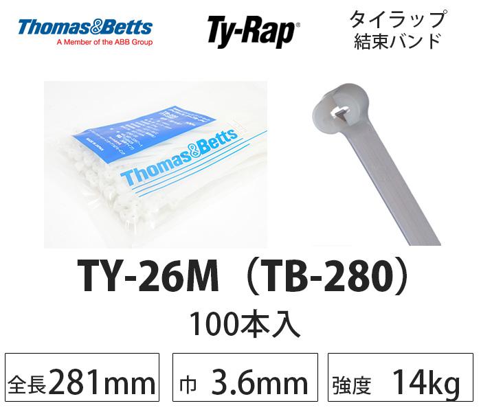 �^�C���b�v TM26M