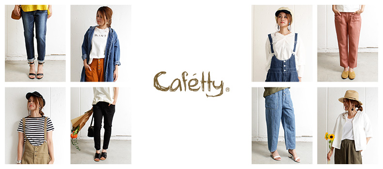 cafetty