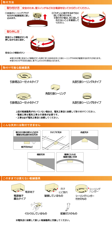 天井にスッキリ、コンパクトサイズ、小型シーリングライト