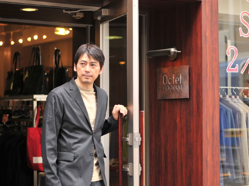 Octet オクテット名古屋 ファッションを楽しんでいただく