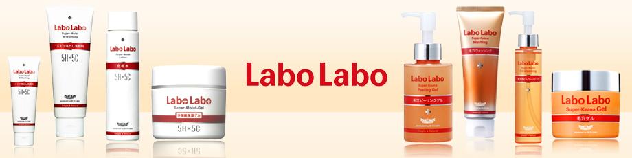 labolabo