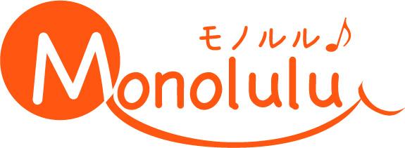 monolulu