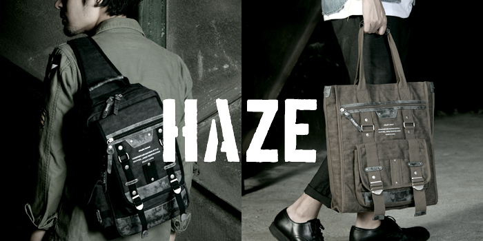 DEVICE Haze -デバイス ヘイズ-