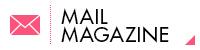 DHC  楽天市場店のメルマガ登録