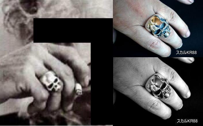 Right Ring