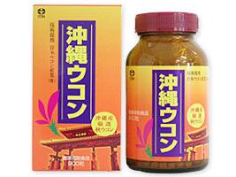 健康食品:秋ウコン