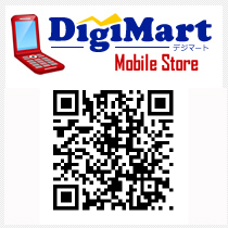 DigiMart Mobile Store