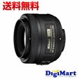 Nikon AF-S DX NIKKOR 35mm f/1.8G DX�ե����ޥå��ѥ��