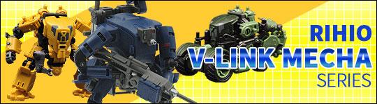 RIHIO V-リンクメカシリーズ