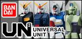 ユニバーサルユニット