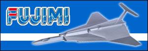 フジミ 1/72 ウルトラホーク1号 プラモデル 特撮シリーズ No.4 ※完全新金型