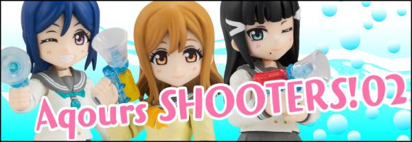 バンダイ Aqours SHOOTERS!