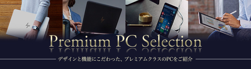 Premium PC Selection