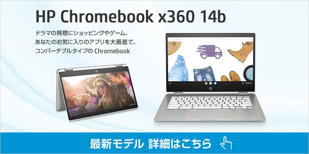 楽天市場】日本HPが運営するPC・周辺機器販売のオンラインストア:HP ...