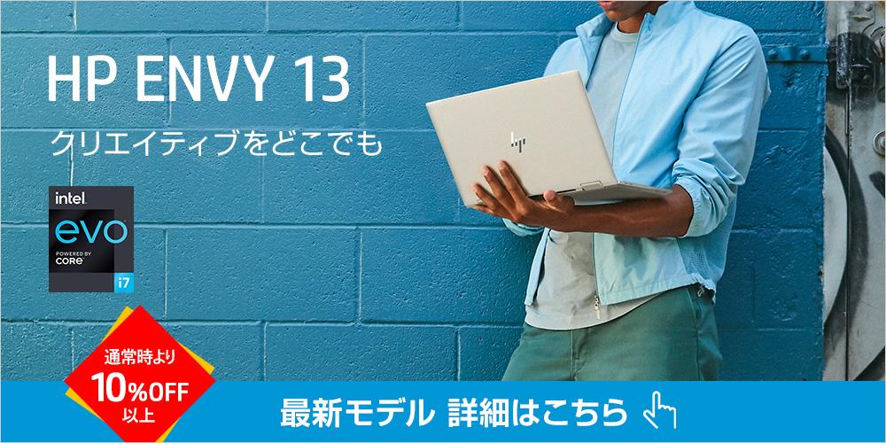HP ENVY 13-ba1000