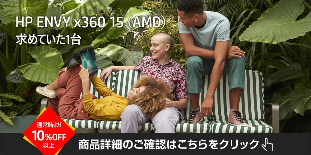 HP Spectre x360 14 ea0000