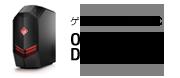 OMEN by HP Desktop 880