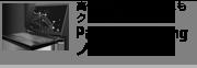 Pavilion Gaming ノートPC