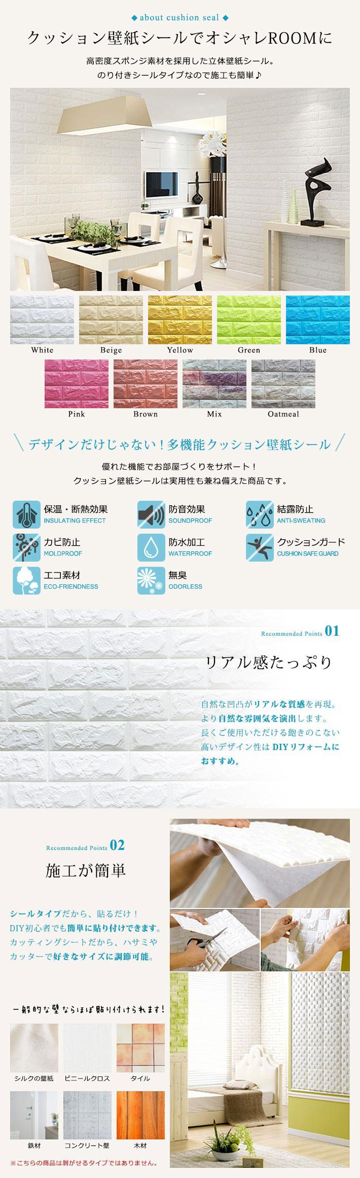 楽天市場 壁紙 レンガ クッションシート リアル お得な壁紙シール3