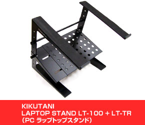 LAPTOP-STAND