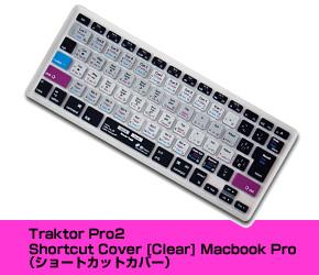 KBCOVERSTraktor Pro2 / Kontrol S4Shortcut Cover [CLEAR] (Mac用)