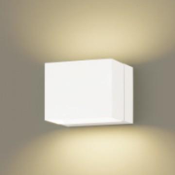 ブラケットライト(壁照明)