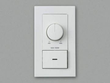 コントローラー・リモコン・調光スイッチ