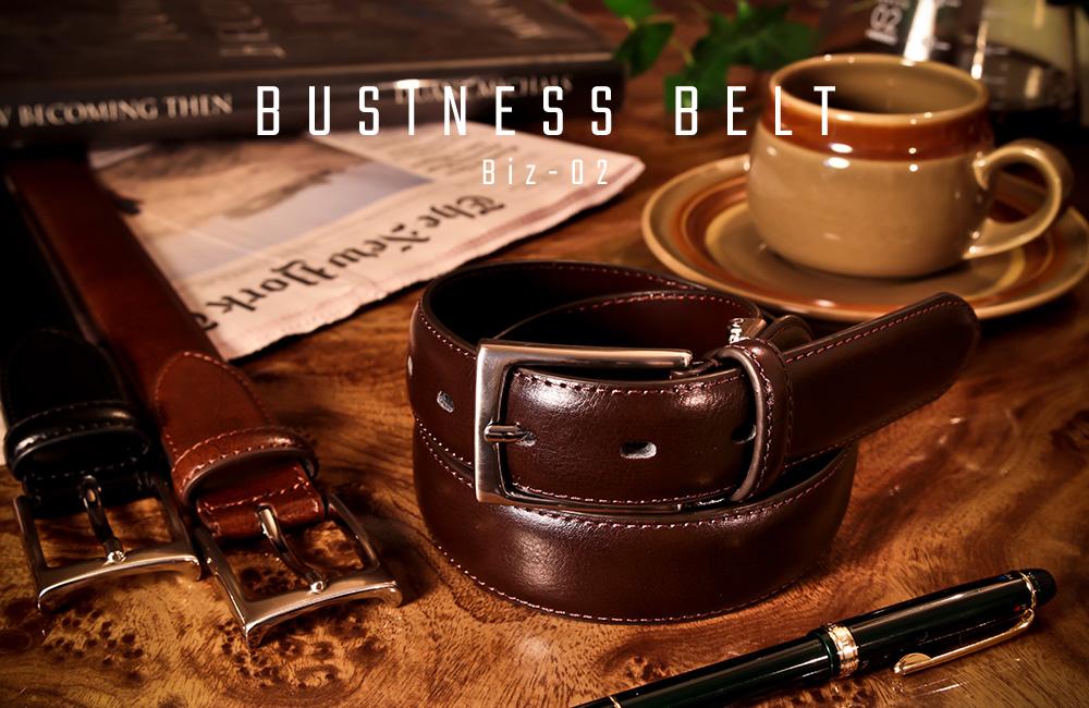 Business Belt biz-02