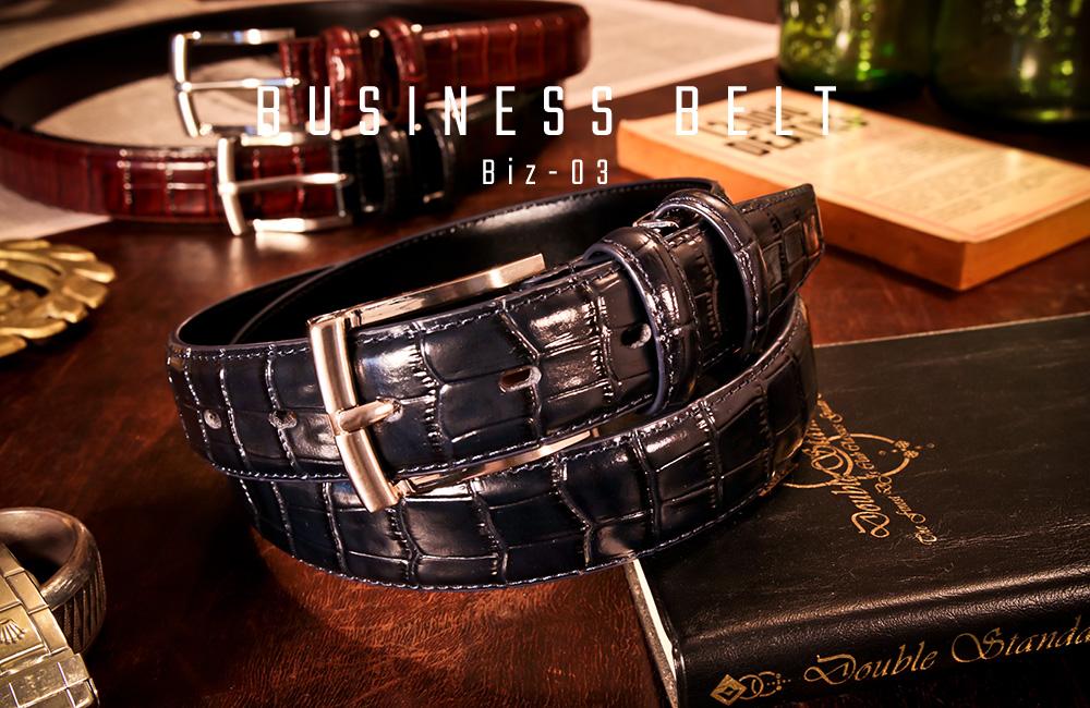 Business Belt biz-03
