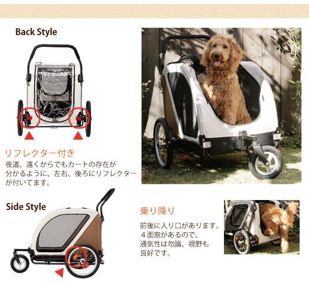 犬 カート/バギー