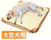 床ずれ予防 防止 ベッド