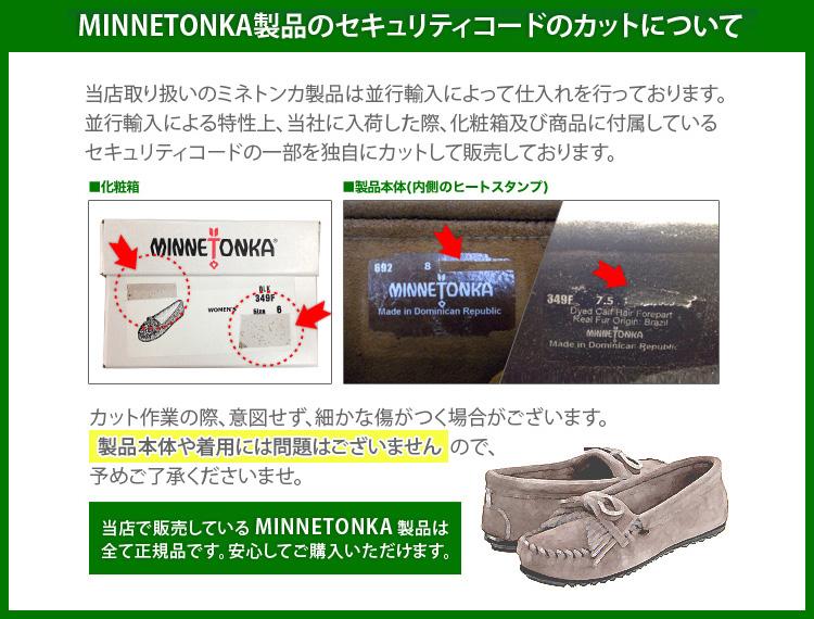 MINNETONKA MOCCASIN(ミネトンカ モカシン)