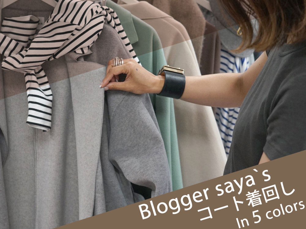 Blogger Saya