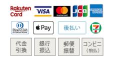 利用可能のクレジットカード