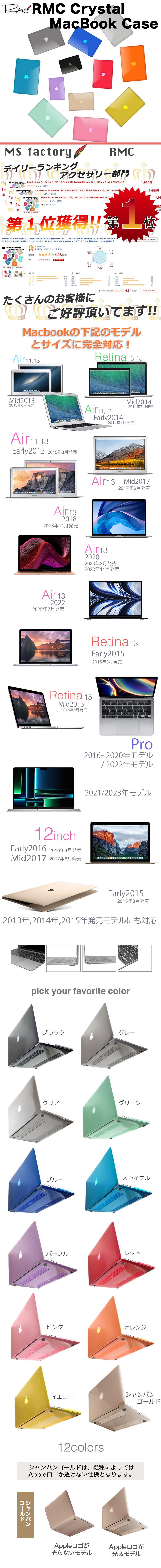 Apple macbookpro Retina