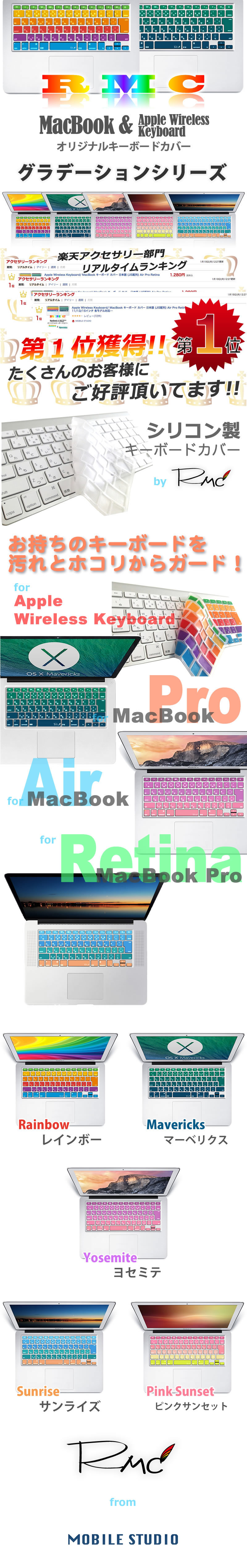 RMC���ꥸ�ʥ� macbook mac �����ܡ��ɥ��С�