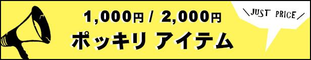 Header 1614765250