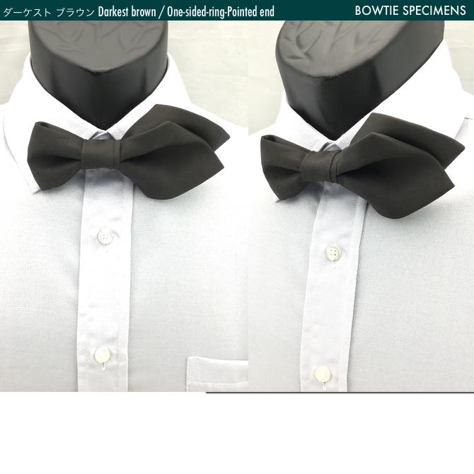 蝶ネクタイ 茶 ブラウン 結婚式 新郎 衣装
