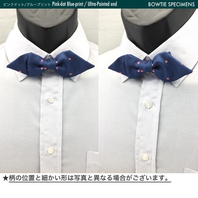 蝶ネクタイ 青 ブルー 結婚式 新郎 衣装