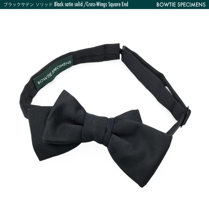 蝶ネクタイ 黒 ブラック 結婚式 新郎 衣装