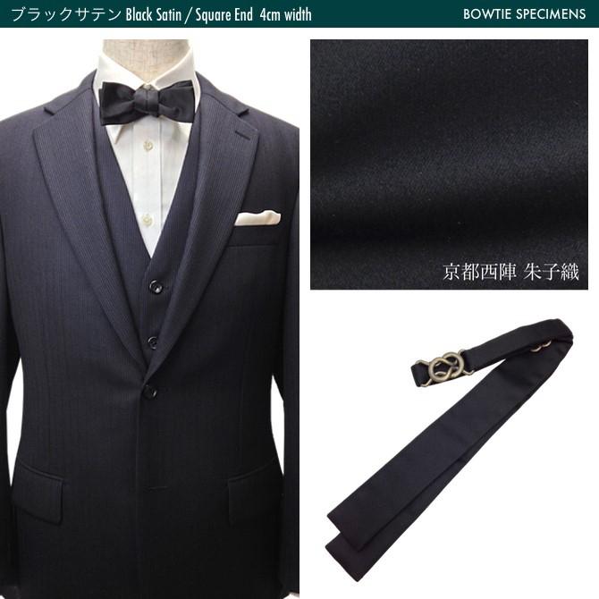 蝶ネクタイ 黒 コーディネート
