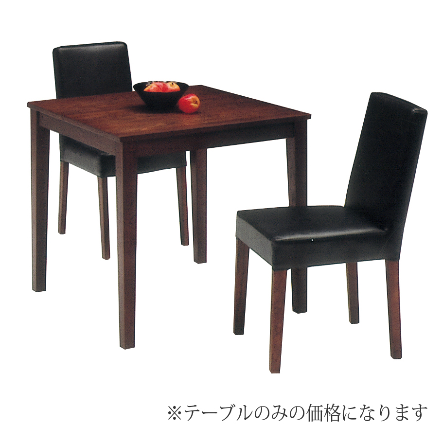 Dreamrand rakuten global market dining table set dining for Dining room table for 2