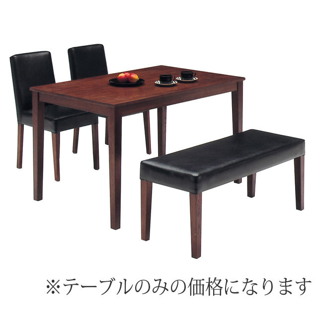 Dreamrand rakuten global market dining table wooden scandinavian 80 cm width width 80 cm cafe - Two person dining table set ...