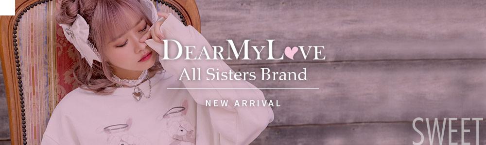 DearMyLove