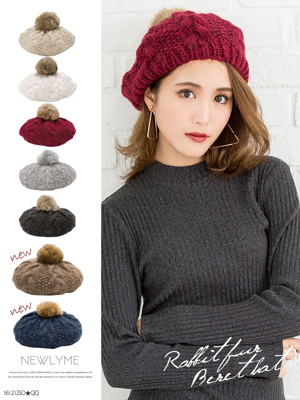 c811618ad0d Genuine rabbit fur Pom Pom with acrylic mohair cable knit beret Hat knit  hats beret red black pom poms fur gray winter girly cute fashion cute  ladies knit ...
