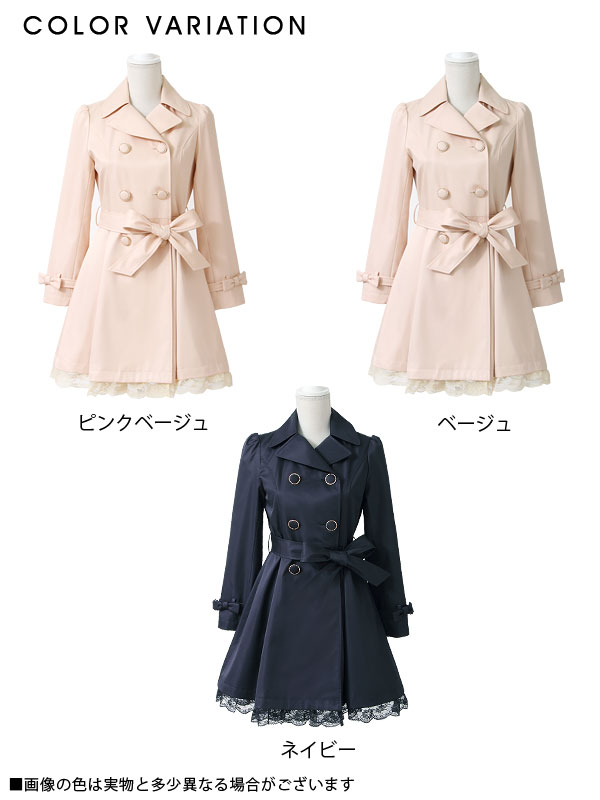 0135d4ab5 Miss Lolita clothes cute cute hem lace long-sleeved white trench coat  topcoat lace outer elegance Ribbon belt sharp like Princess fine showing  girly ...