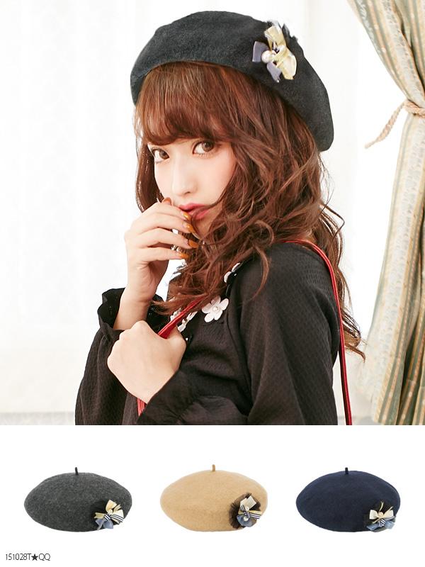チュールベール&リボン付き ファンシーベレー帽子