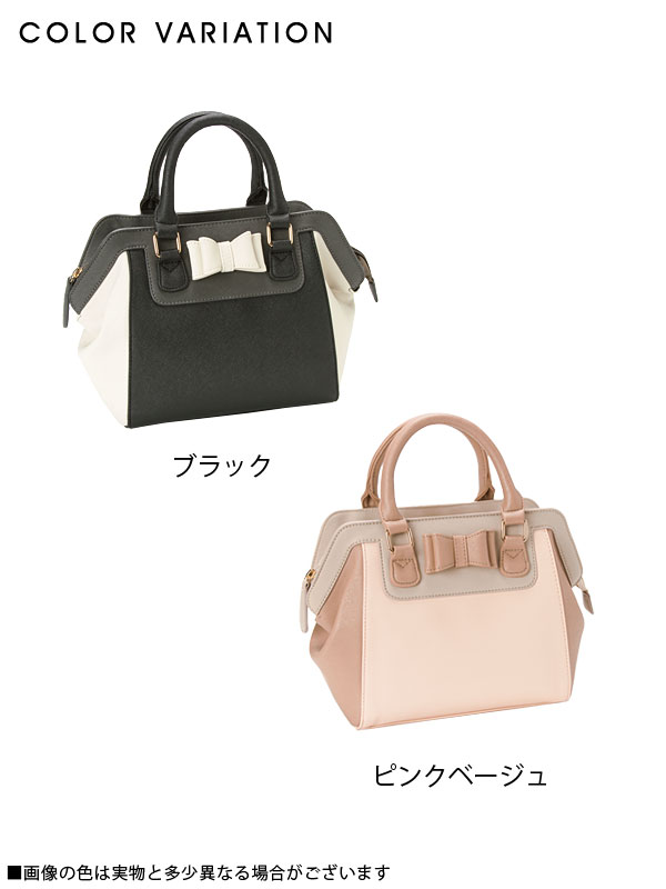 84584063aed667 ... Color-block 2-WAY Ribbon BAG Ribbon bag bag Ribbon BAG dating shoulder  2WAY ...