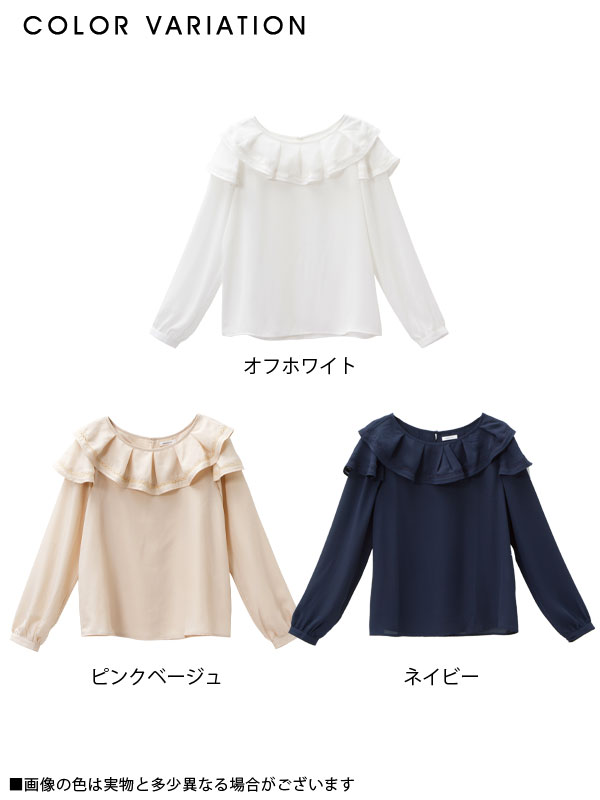 b4365eb2f4 ... Pretty cute tops collar ruffled long sleeved blouses spring summer tack  shoulder frill smock blouse Georgette ...